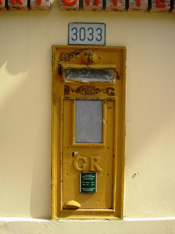 Cyprus postbox, King George, Limassol old town, Cyprus postal history