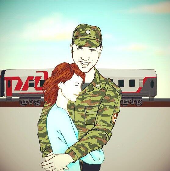 Открытки для парня в армию