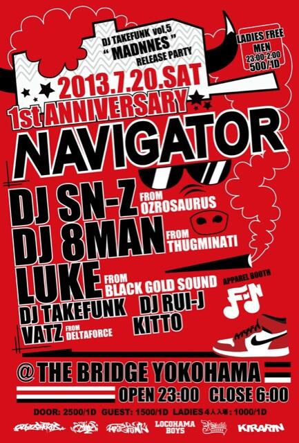 "7.20 "" NAVIGATOR "" 祝1周年ver http://t.co/2tbS7FTaHT"