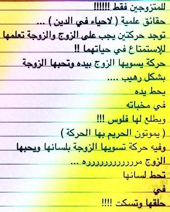7ce2e92b02d98 ماجد بن سعود on Twitter