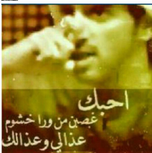 عشق وهيام 3shgwahiam Twitter