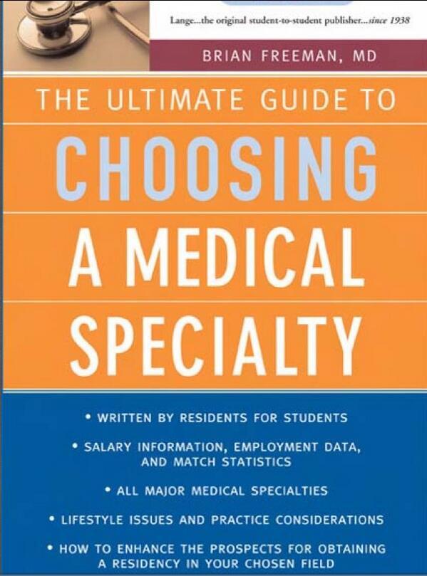 نهنئ طلبة الطب في جميع المراحل وتهنئة للأطباء حديثي التخرج المرشد لإختيار تخصصك