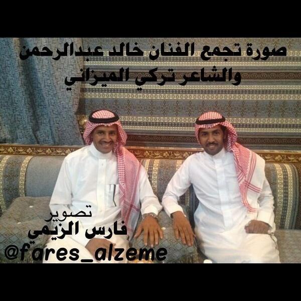 الشيخ عشوان يجمع BNABR-7CYAAPZY0.jpg