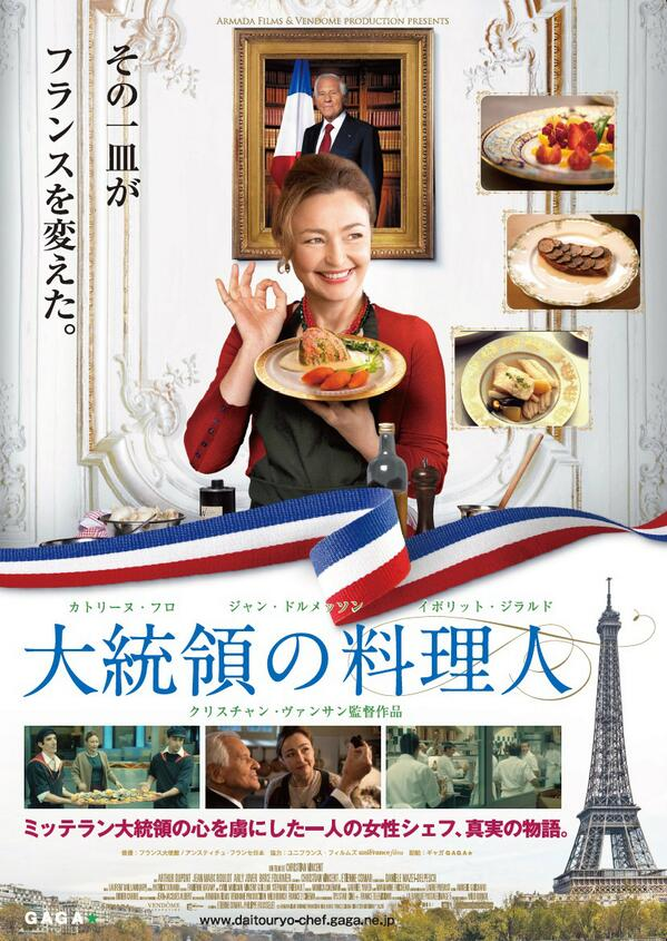 食べ物 映画