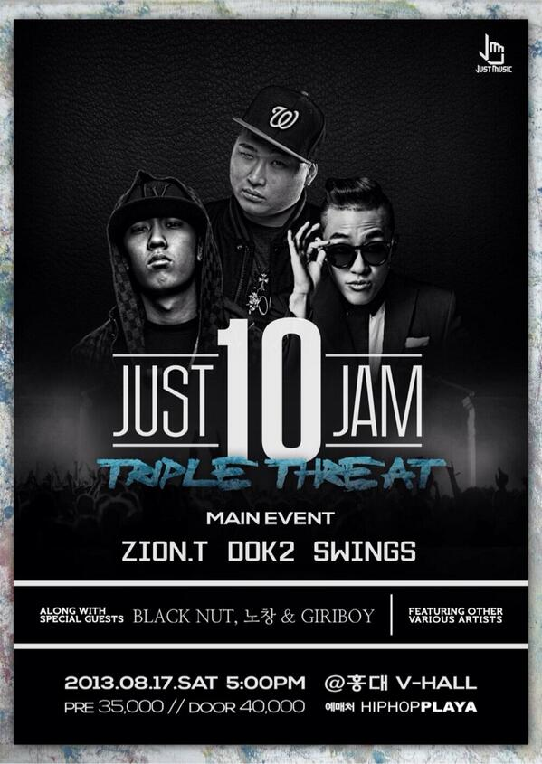 "08.17.13 | ""Just Jam 10"" with Zion T,Dok2,Swings,Giriboy and Blacknut."