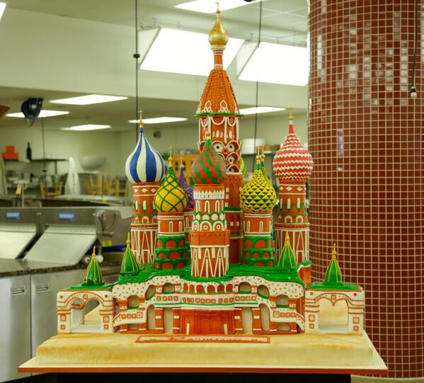 St Basil S Cathedral Cake