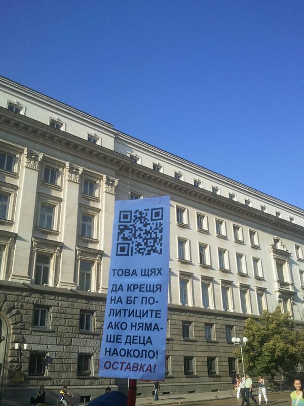 #ftw протести 21ви век! (ако някой още не знае как се чете QR код, пише ДА ВИ ЕБА МАЙКАТА) RT @bozhobg лозунг #win pic.twitter.com/pM9qEYfRgD