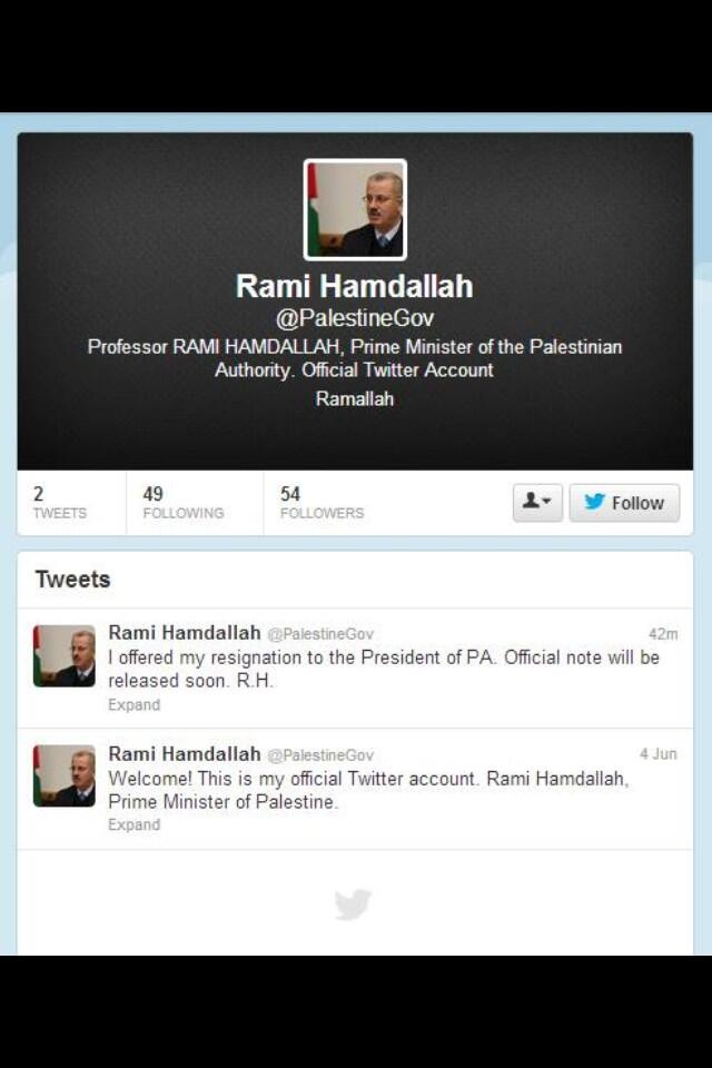 Screen shot of the supposed Rami Hamdallah Twitter account - at 2 Tweets