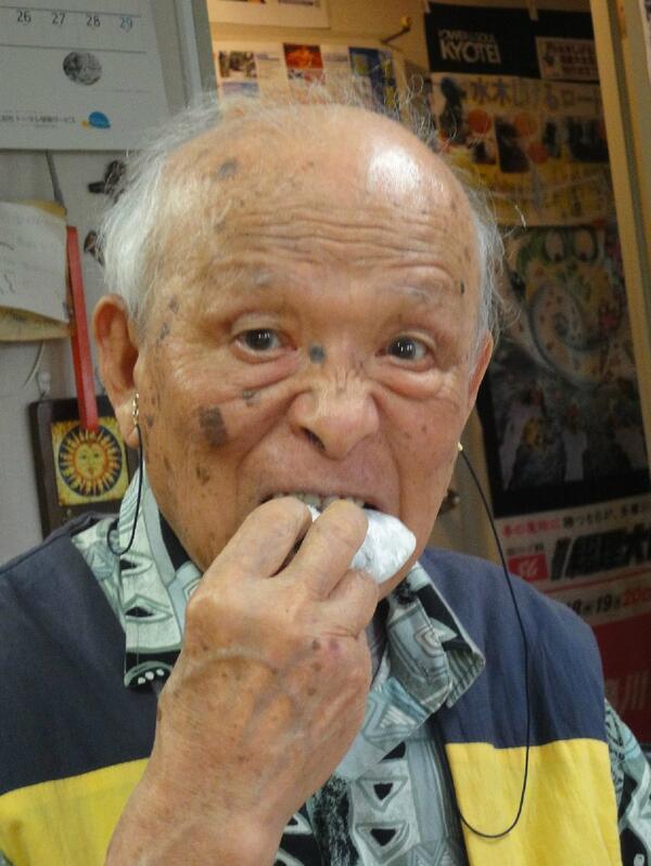 """tweet : """"水木しげる先生""""92歳!マクドでとんかつバーガーを ..."""