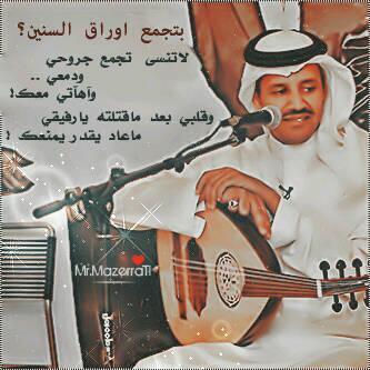 عااشق خالد عبدالرحمن Aarr0044 Twitter