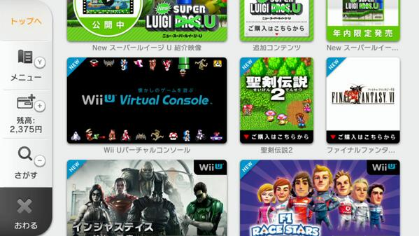 Final Fantasy VI y Secret of Mana, Consola Virtual Wii U
