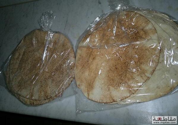 أ د فهد الخضيري Pa Twitter مخابز تقوم بالغش بخلط الخبز الأسمر بالأبيض وتبيعه على أنه خبز بر كامل اتمنى ان تقوم الامانة بحملة لإغلاقها Amana940 Http T Co Woh3n6xhfc