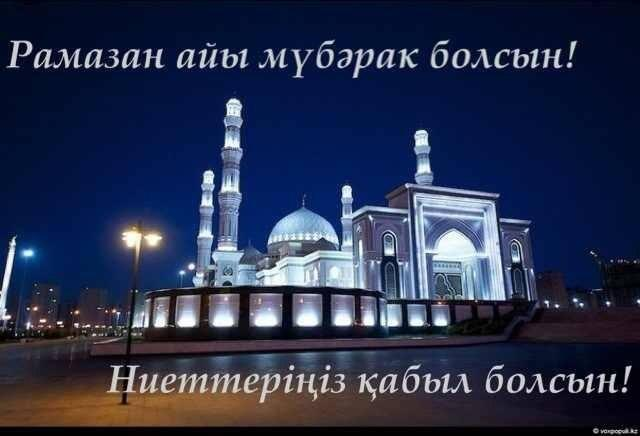 Рамазан айы открытка, квиллинг пошаговое