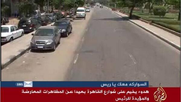 """على طريقة التلفزيون المصري في 25 يناير.. """"الجزيرة"""": الهدوء يخيم على شوارع القاهرة http://pic.twitter.com/Wl0vdLA77A"""