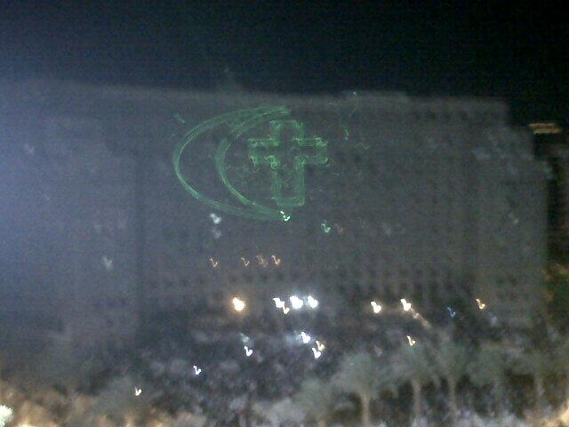Laser show of front of mogamaa building in #Tahrir http://t.co/5ptlu5TgTI