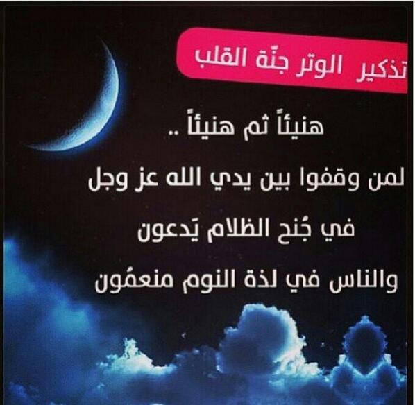 كلمات راقية Basimhotmail Twitter