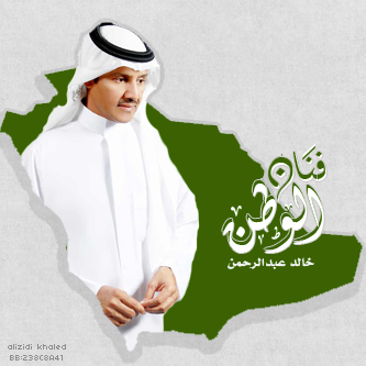 أمير عسير يكرم BONYygHCIAEU8jJ.png