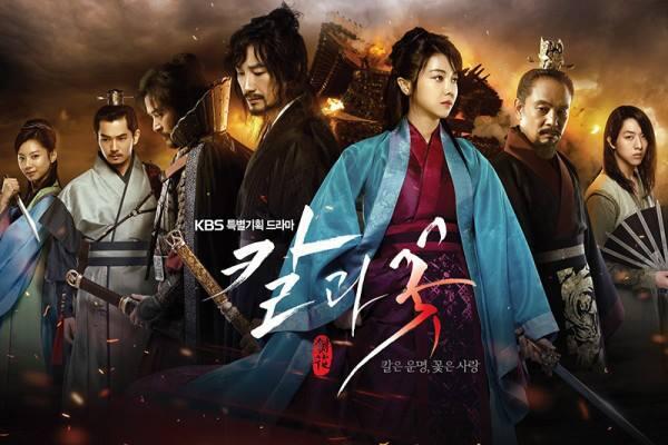 "[Dossier] Jungshin dans le drama historique ""Sword and Flower"" BOPoHNoCYAAjVa-"
