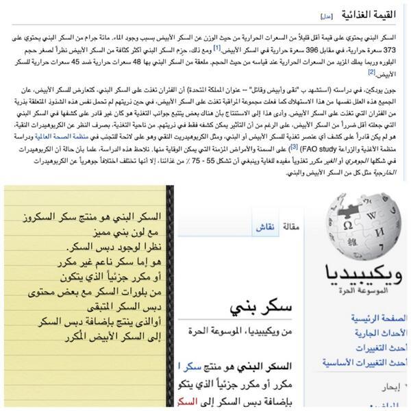 3bb8c970f abeer on Twitter: