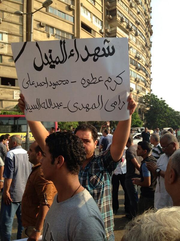 """Manial's martyrs: Karam Attwa, Mahmoud Ahmed Ali, Rami al-Mahdi, Abdullah al-Sayed"" #Egypt http://pic.twitter.com/7TyOuPrOz7"