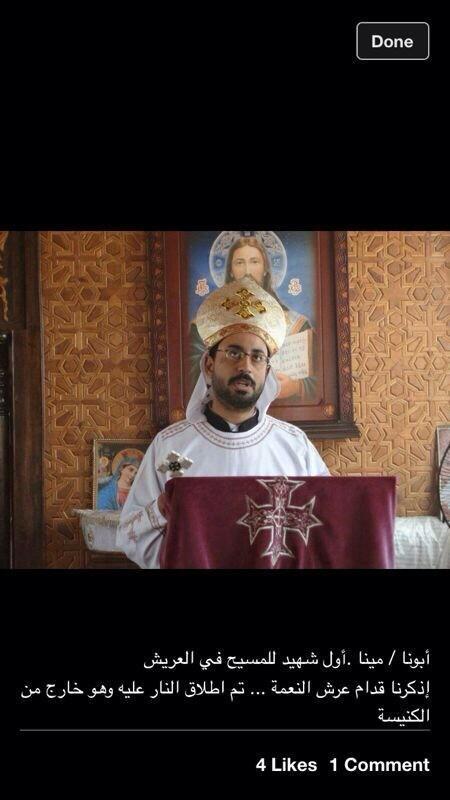استشهاد ابونا مينا عبود بالعريش على يد الجماعة الارهابية 7/6/2013 BOfjvb8CAAA0UTk