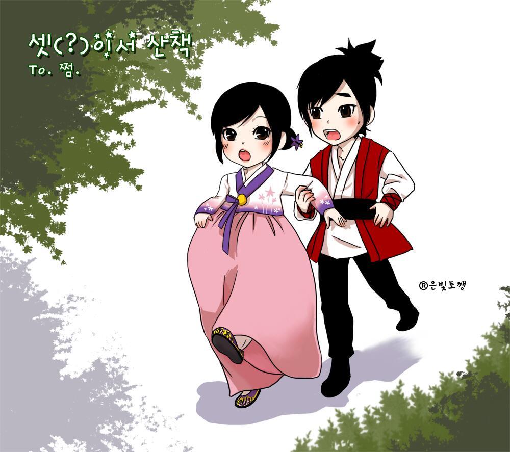 Gu Family Secret On Twitter Fan Art Cute Kangdam Couple