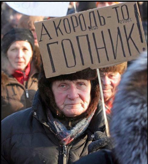 АП: Янукович не получит надбавок и оздоровительных на отпуск - не положено - Цензор.НЕТ 518