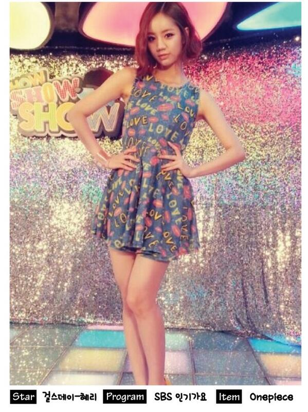 [PHOTO] 09.03.13 Girl's Day Hyeri  – 'Spicy Color' Sponsor  BOzup25CQAAG8hw