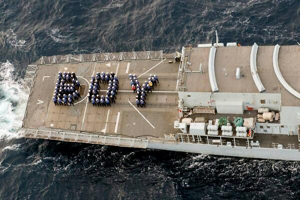 #HMSLancaster celebrates the arrival of the #Royalbaby pic.twitter.com/SP7lEO9bKE
