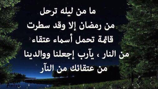 صلة الرحم في رمضان محاضرة جداً مؤثرة .. BP46aToCIAAaQ66