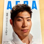 萩野公介のツイッター