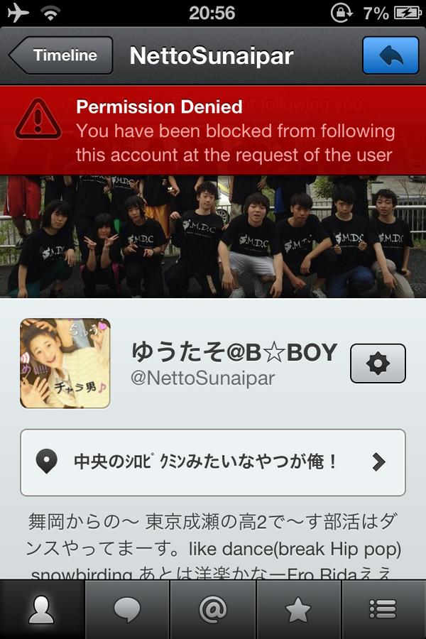 山本ブロック http://t.co/W6HZxKp4q3
