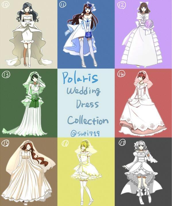 どのドレスがお好みですか! 1〜9: