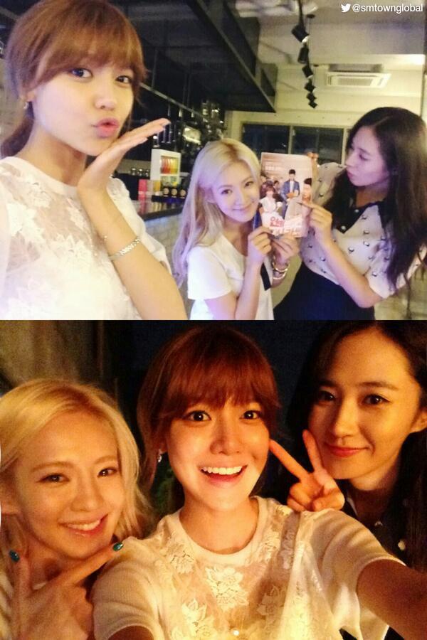 Snsd hyoyeon dating rumor