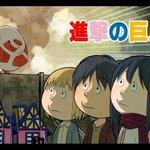 Image for the Tweet beginning: サザエさんの絵柄で進撃の巨人