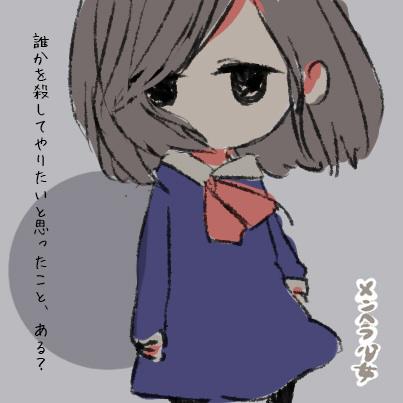 福井 趣味 サークル
