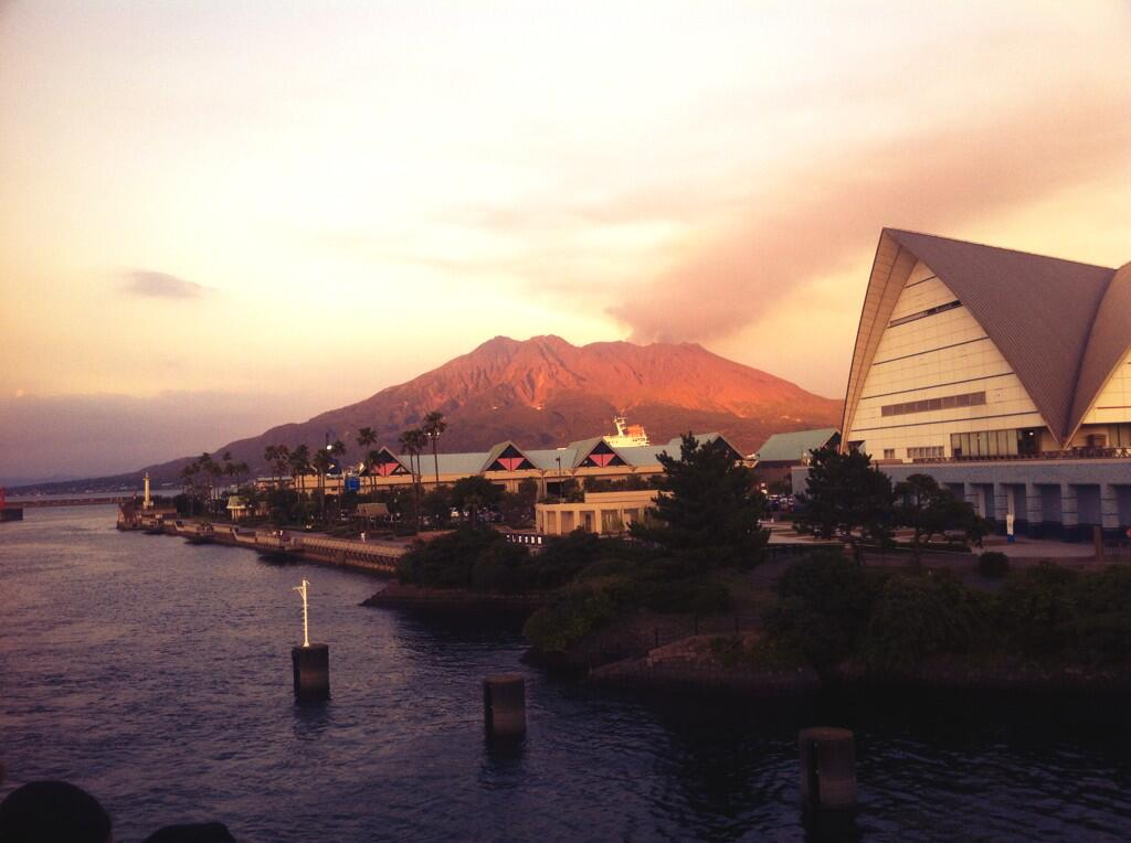 Le volcan Sakurajima vu depuis Kagoshima