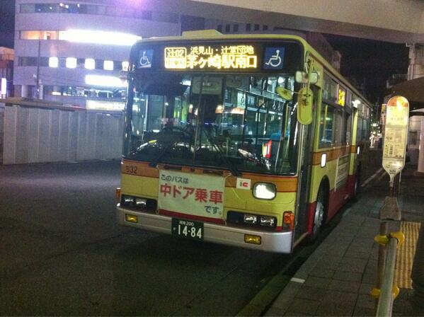 "টুইটারে 使用禁止: ""【定期】自分は三菱製のバス(特にエアロ ..."