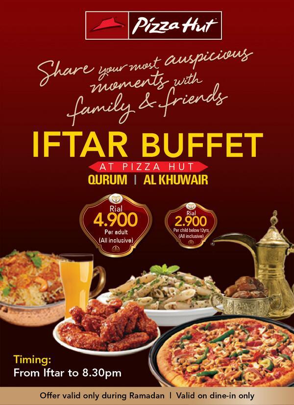 Pizza Hut Me On Twitter عرض رمضان في سلطنة عمان Ramadan Offer