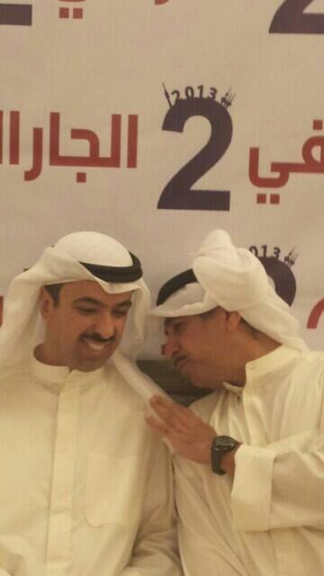 """@deranews: حاليا/ النائب علي الراشد يبارك للنائب عادل الخرافي الفوز في مقر الخرافي بالشاميه http://t.co/Q5rqQFnCGu"""
