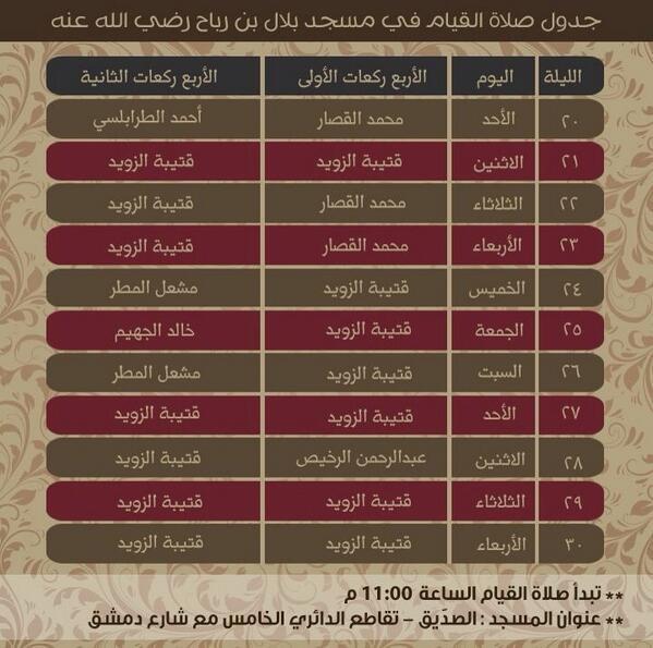 قتيبة الزويد on Twitter: