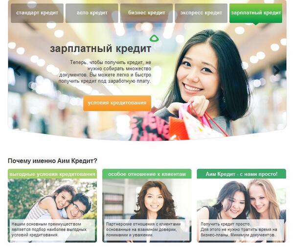 компания Боевой взять кредит наличными в новосибирске может содержать слоев