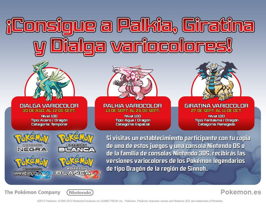 codigos de pokemon x regalo misterioso