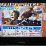 Image for the Tweet beginning: アッコで進撃の巨人www