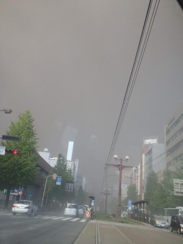 鹿児島市内、灰地獄はじまるよー!