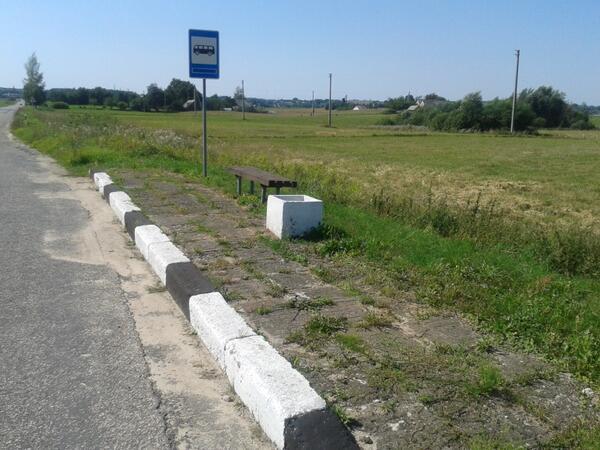 Wot... No bus shelters? http://t.co/sSJ8zAaNcf