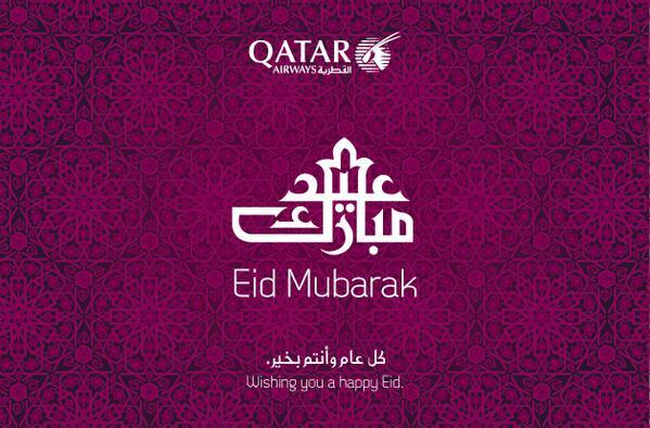 Qatar airways on twitter eid mubarak from all of us qatarairways qatar airways on twitter eid mubarak from all of us qatarairways httptbjilmba8gz m4hsunfo Images