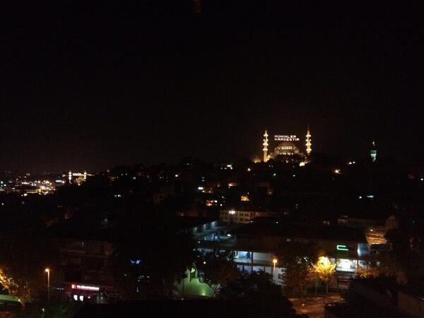 2013 ramazan bayrami ne zaman