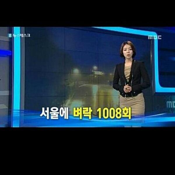 서울에 토르 방문. http://t.co/Y8AZErRQWv