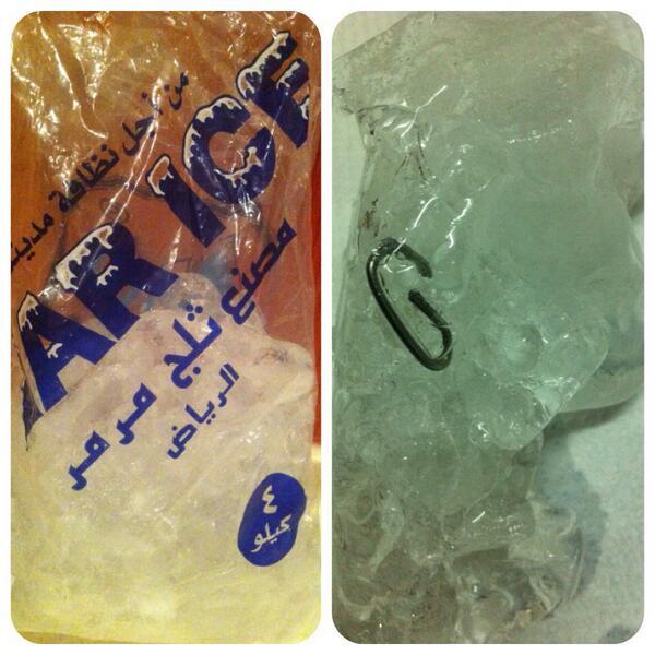 ثلج بطعم الحديد  RT @Hanofa_: @aalhusain @SaudiMCIفي احدى بقالات حي المصيف الرياض http://t.co/rfHT49nHsQ